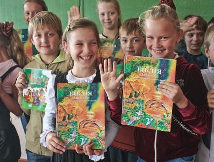 Students in Ivano-Frankivsk
