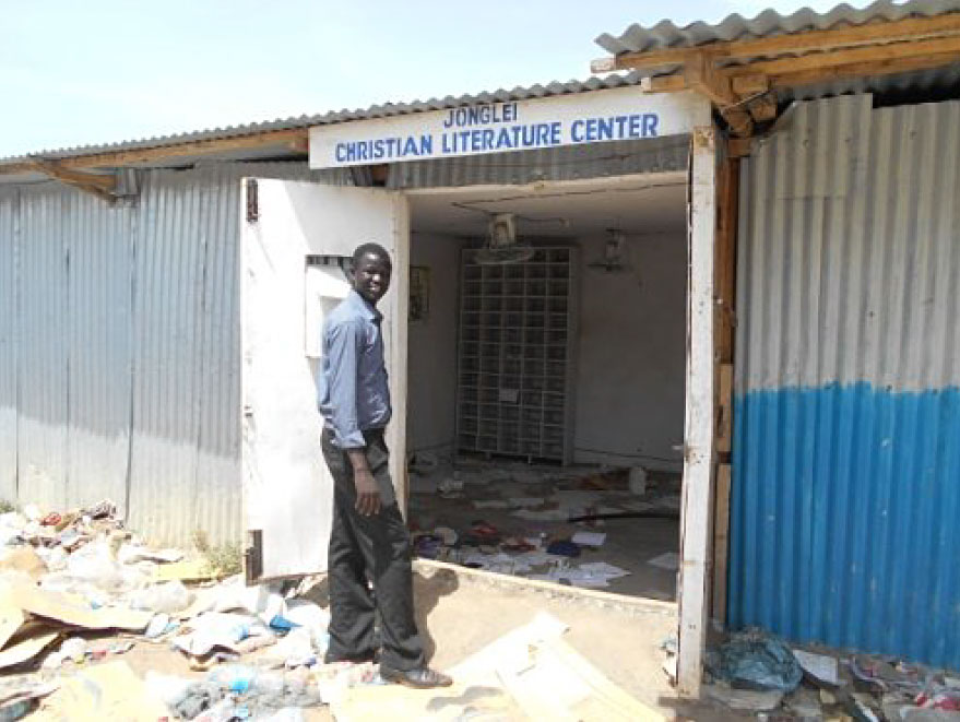 The Jonglei Christian Literature Center in Bor
